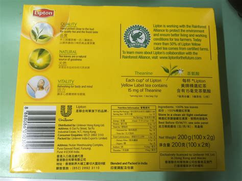 Teh Lipton lipton tea ingredients