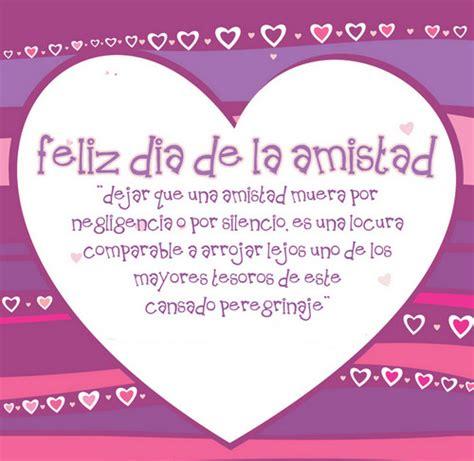 imagenes de amor y amistad del dia de san valentin im 225 genes para el d 237 a del amor y la amistad im 225 genes para