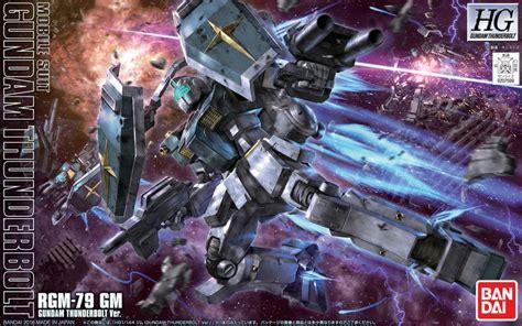 Gundam Hg Tb Fa 78 Armor Tunderbold 07885 Wb gundam hguc 1 144 gm gundam thunderbolt anime ver