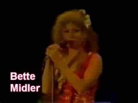 bette midler lyrics bette midler uptown lyrics
