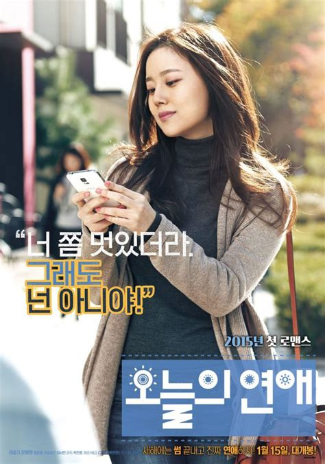 film love today korea photos added new character posters and stills for the