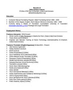 Curriculum Vitae Outline by Bilingual Resume Template 5 Free Word Pdf Document