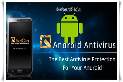 antivirus software for android free free pc free netqin security antivirus for android