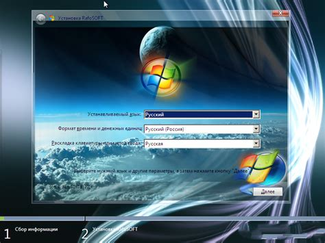 download windows 7 sp1 included free windows 7 ultimate sp1 wpi x64 by startsoft ficdachi