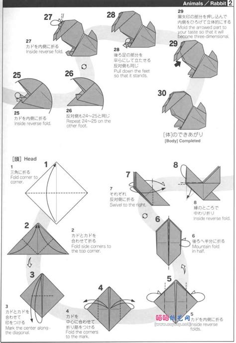 Origami Rabbit Diagram - origami rabbit diagrams 2 origami