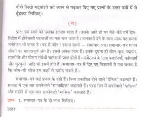 hindi worksheets for grade 1 and 2 hindi birds worksheet