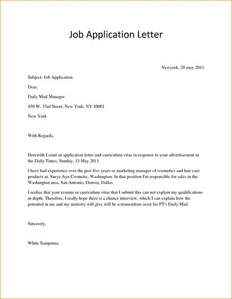 Employment Letter Application Exle Of Application Letter Cv
