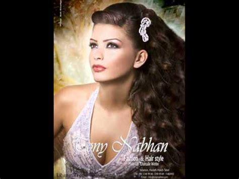 Wedding Zaffe Songs by Best Lebanese Arabic Wedding Song Tony Kiwan El Festan Doovi