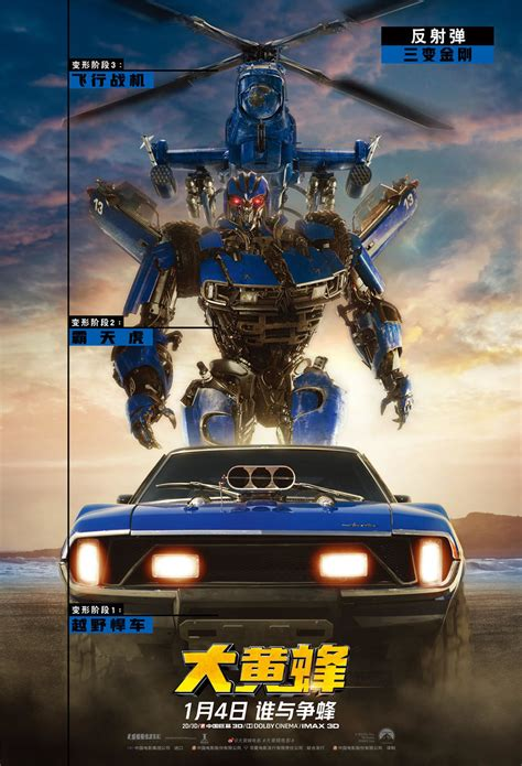 bumblebee poster pits hailee steinfeld