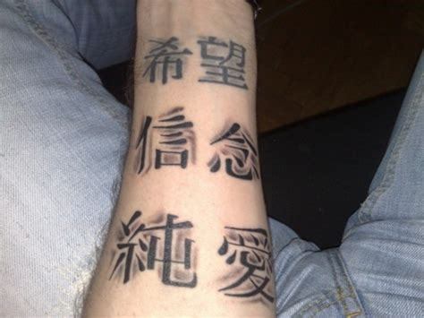 oriental wrist tattoo 45 japanese and chinese characters tattoo