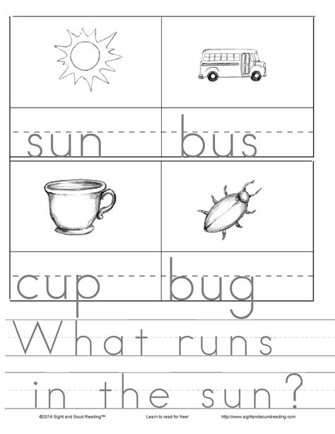Cvc Word Family Worksheets by Cvc Worksheets
