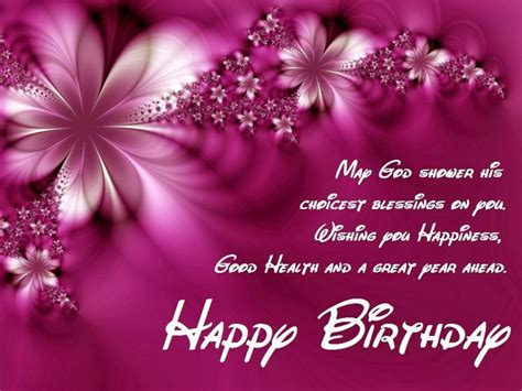 Best Happy Birthday Wishes And Pictures Birthday Poems Greetings Lovely Messages