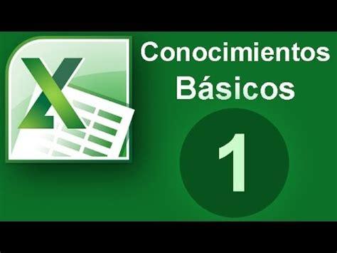 tutorial excel 2013 basico tutorial excel cap 1 conocimientos basicos youtube