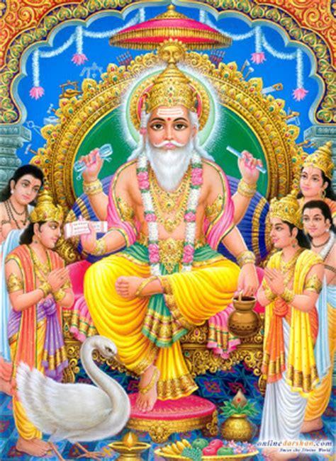 imagenes de dios vishnu el rinc 243 n del sadhu dios brahma vishnu y shiva la
