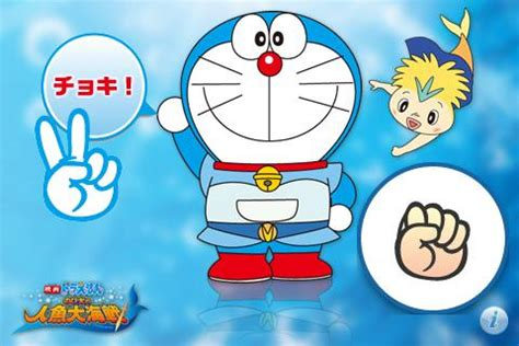 doraemon clock themes doraemon your iphone 187 fanboy com