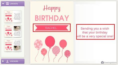 membuat kartu ucapan online free trik mudah membuat kartu ucapan ulang tahun online