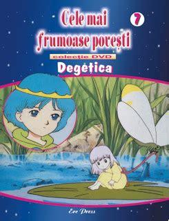 film gratis romanesc aferim degetica online film romanesc degetica online 206 ţi mai