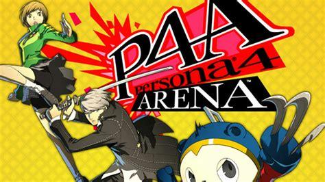 persona 4 arena persona 4 arena european date and pre order bonus
