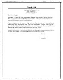 customer service cover letter templates doc 8001035 cover letters for customer service leading