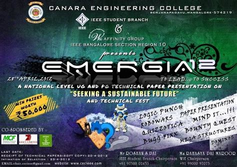 themes for engineering college fests canara engineering college cec presents emergia 2012 a