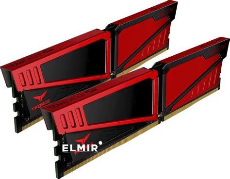 Memory Team Vulcan Tforce Ddr4 8gb 2400mhz Grey модуль памяти ddr4 16gb 8gb x 2 2400mhz team vulcan tlred416g2400hc14dc01 купить elmir
