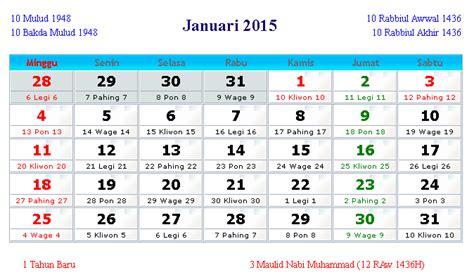 download mp3 barat terbaru januari 2015 kalender januari 2015 indonesia dan hari peringatan