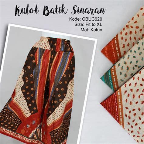 Celana Kulot Batik Sogan Sinaran celana kulot sinaran wenih celana murah batikunik