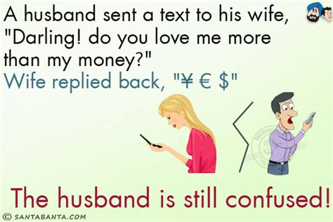 does my husband love his daughter more than me his wife marriage sms page 7