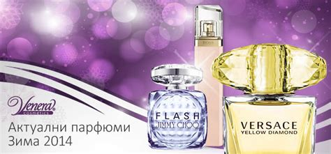Most Fabulous Perfumes For Winter by The Most Topical S And S Perfumes For In The