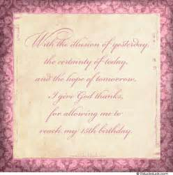 Bridal Shower Best Wishes Pink Damask Quinceanera Photo Card Party Elegance