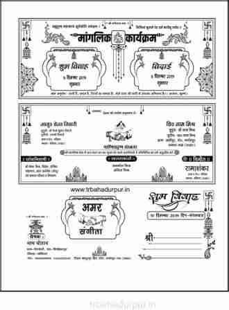 Wedding Card Matter in Hindi - TR-BAHADURPUR