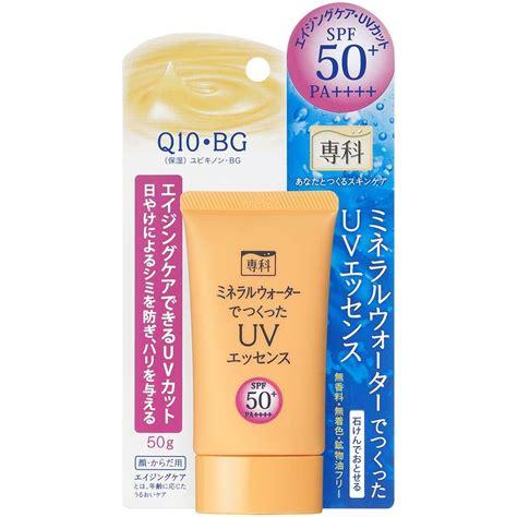 Shiseido Sunscreen shiseido senka sunscreen mineral water uv