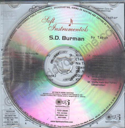 sarvam theme ringtone tamil soft instrumental music mp3 free download