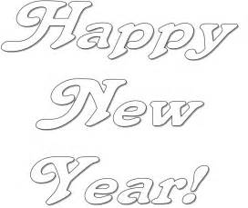 new year colouring pages free coloring pages of new years