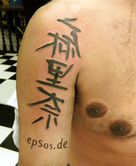 chinese writing tattoos for men 10 best design ideas for epsos de