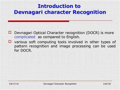 hindi meaning of pattern recognition character recognition scope and challenges