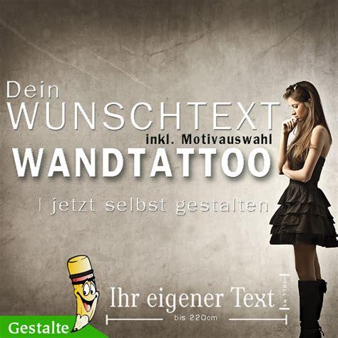 Aufkleber Wandtattoo by Wandtattoo Selber Gestalten Wunschtext Motiv