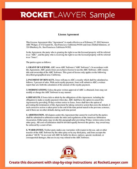 intellectual property licence agreement template 4 intellectual property license agreement template
