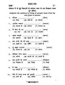 hindi comprehension worksheets for grade 2 hindi