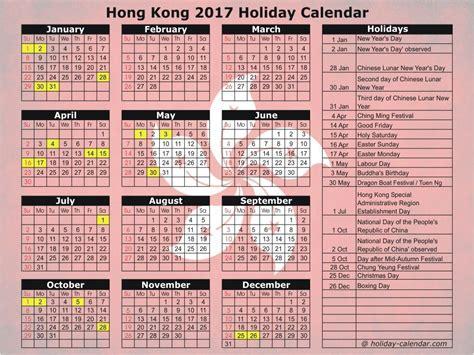 calendar  holidays   printable calendar templates