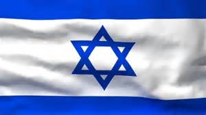 waving flag of israel video ezmediart it s easy