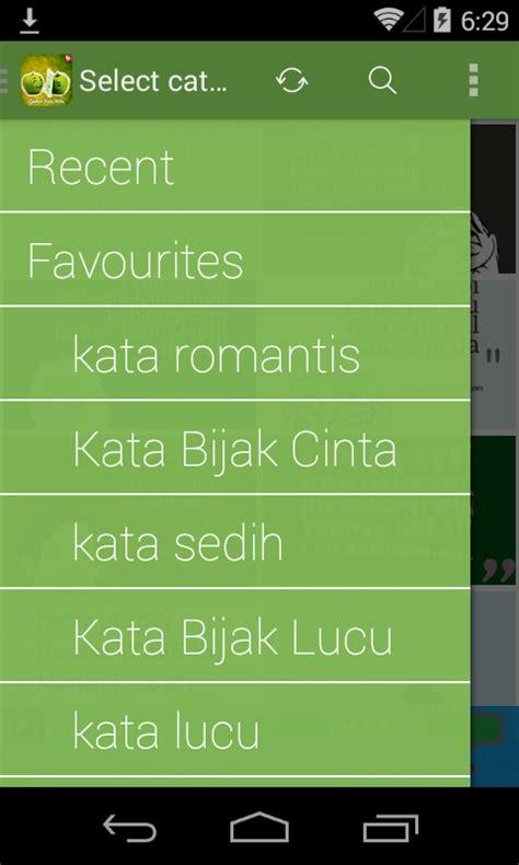gambar kata kata android apps on play