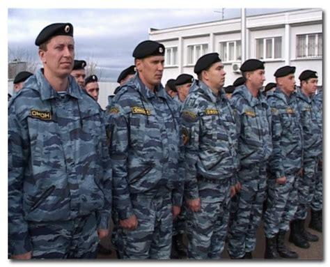 Jaket Bb Army Rusia Abu the 5 least intimidating uniforms around the