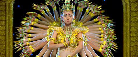 what film was china in your hand in on samsara the film notes towards a guidebook
