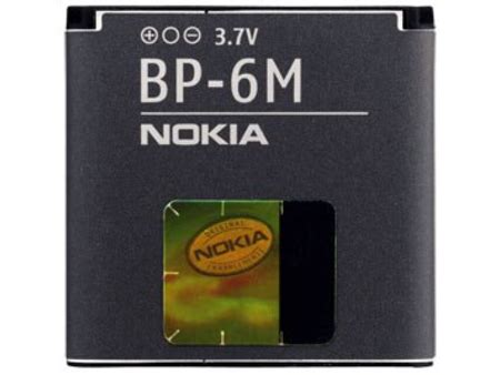 Nohon Battery For Nokia Bp 6m nokia bp 6m price in pakistan specifications features