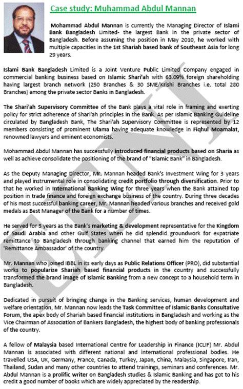 Chamber Of Commerce Kuwait Mba by Islamic Banking And Finance Riba