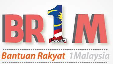 semakan keputusan permohonan bantuan rakyat 1 malaysia br1m bantuan rakyat 1malaysia br1m 2 0 online semak status