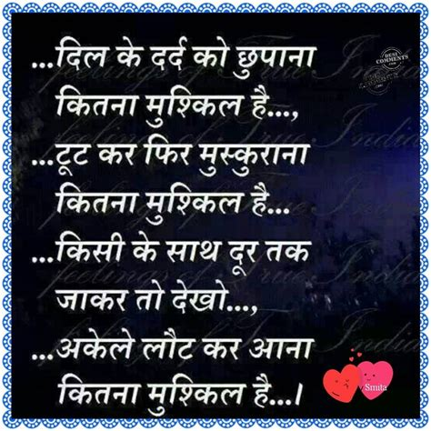 sad thought hindi image hindi sad love thoughts images