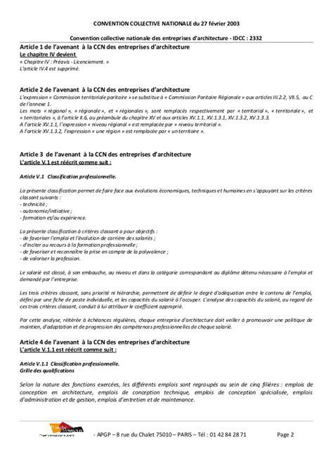 grille de salaire architecte convention collective nationale architectes ccmr