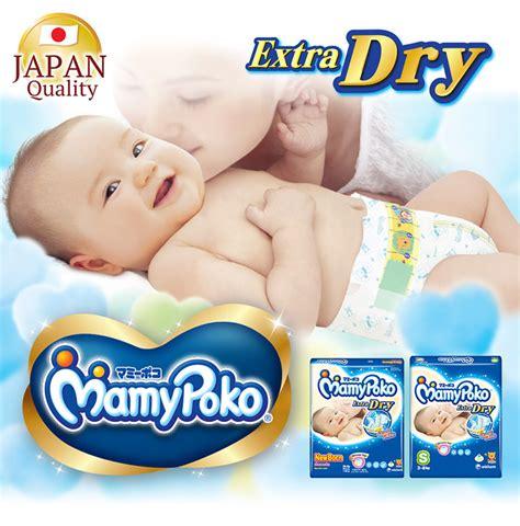 Mamypoko Nb 52 mamypoko newborn size s mamypoko indonesia